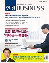 한국 AI 프런티어들에게 듣는다