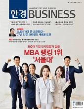300대 기업 인사담당자가 뽑은 MBA 랭킹 1위